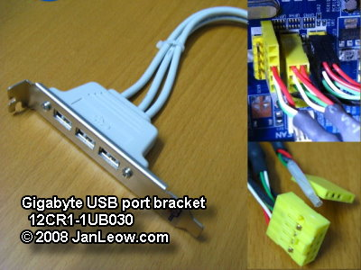 Gigabyte USB port bracket 12CR1-1UB030