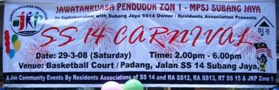 SS14 Subang Jaya Carnival